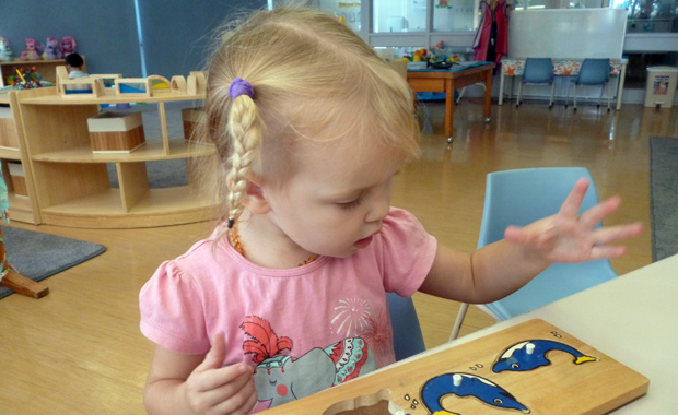 childcare-centre-nowra
